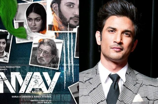 sushant got fans furious after seeing the teaser of nyaythe justice