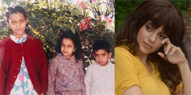 sibling day kangana remembers her brother who had passed away in childhood