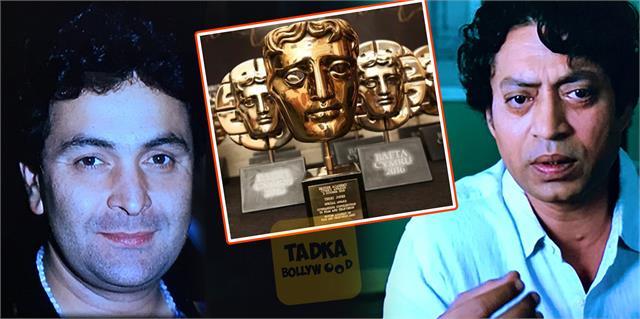 bafta awards 2021 irrfan khan rishi kapoor honour in memorium segment