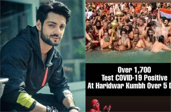 after got death threat kumbh post karan wahi gave corona to users