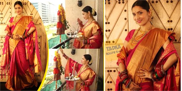 gudi padwa ankita lokhande looks beautiful in traditional nauvari sari