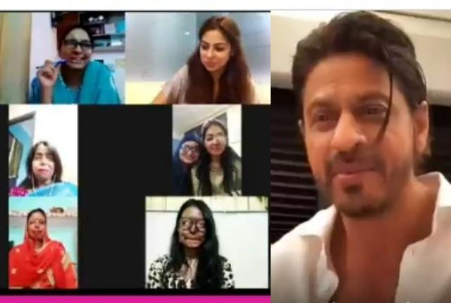 shahrukh khan virtual meet with acid attack survivors