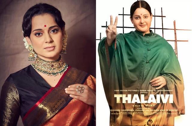kangana ranaut film thalaivi release date postponed due to corona
