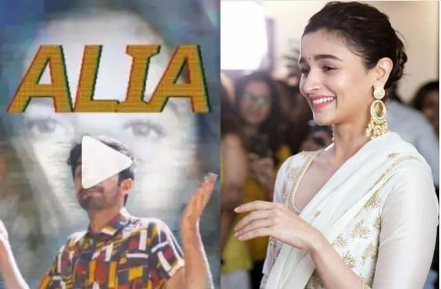 पाकिस्तानी रैपर ने आलिया भट्ट पर बना डाला रैप सॉन्ग, वीडियो देख कमेंट करने से रह नहीं पाईं एक्ट्रेस, बोलीं-बहुत हार्ड