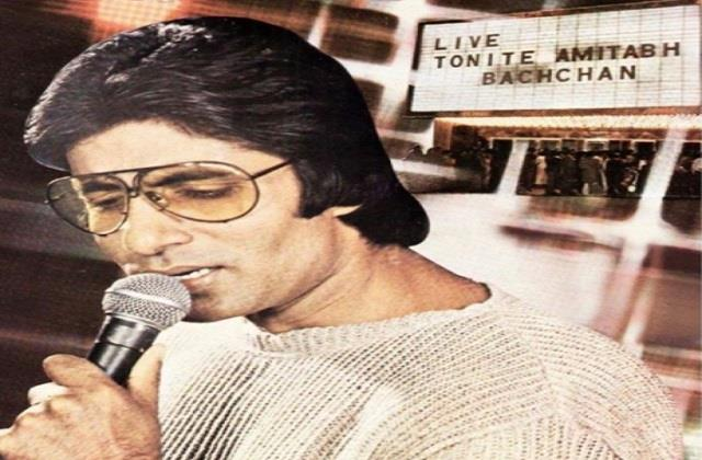 amitabh shares photo his first live performance at madison square garden