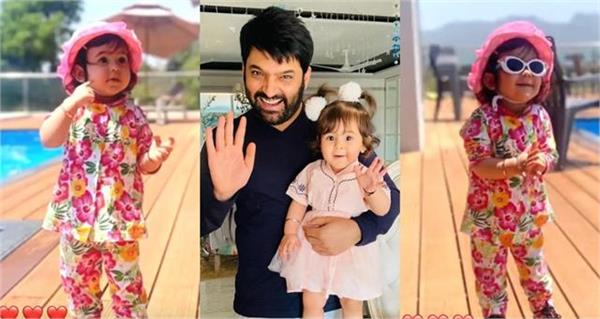 kapil sharma share cutest transformation video of his baby girl anayra