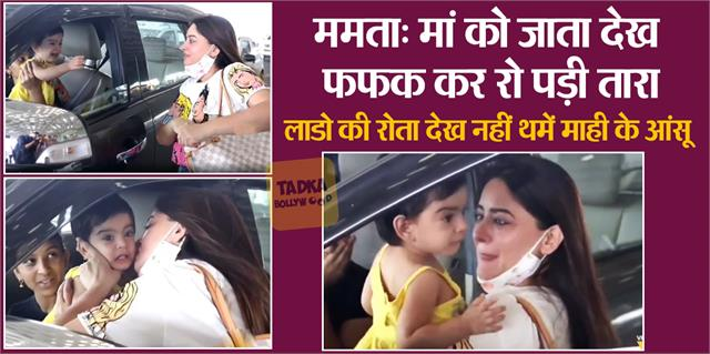 mahhi vij get emotional as daughter tara cry while saying bye to her at airport