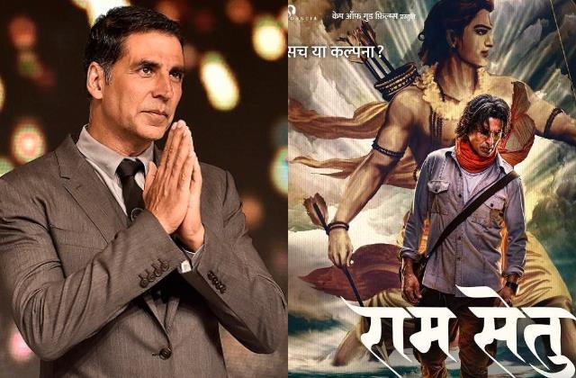 'राम सेतू' स्टार अक्षय कुमार ने दी भगवान श्री राम के जन्मदिवस की बधाई,ट्वीट कर बोले-'जय सिया राम'