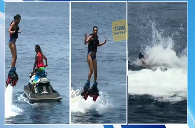 nia fell down in water after lost balance on flynig board video viral