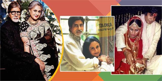 jaya bachchan birthday special know her love story with amitabh bachchan
