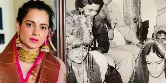 kangana shares her parents love story with their wedding photo on anniversary