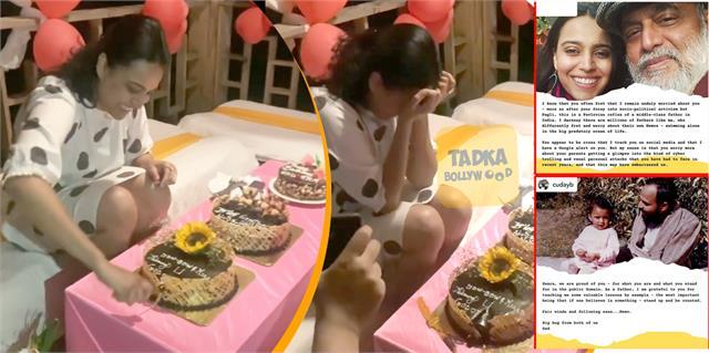 swara bhaskar broke down to tears while cake cutting celebrations