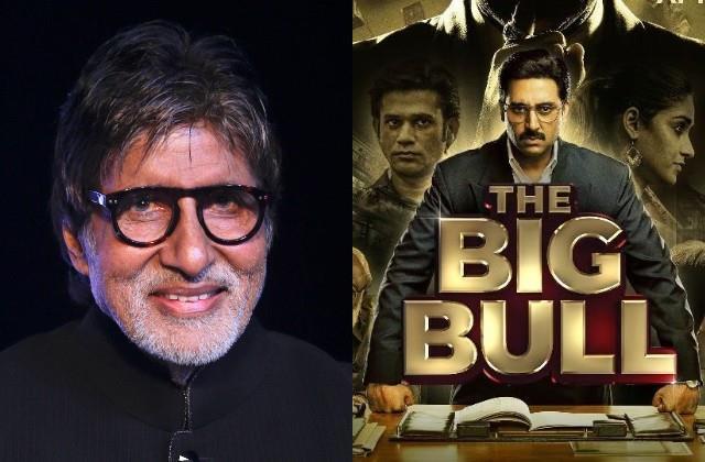 amitabh became emotional seeing son abhishek film big bull
