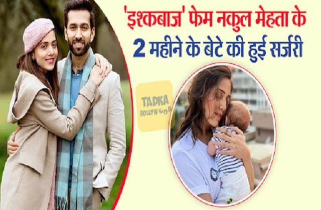 nakuul mehta and jankee parekh 2 month old son sufi surgery for harnia