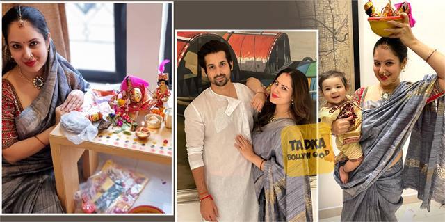 puja banerjee celebrate gangaur with husband kunal verma and baby krishiv