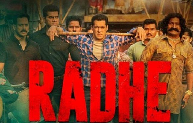 salman khan film radhe your most wanted bhai trailer released