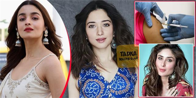 alia to tamannaah welcome the decision of corona vaccine above 18 years
