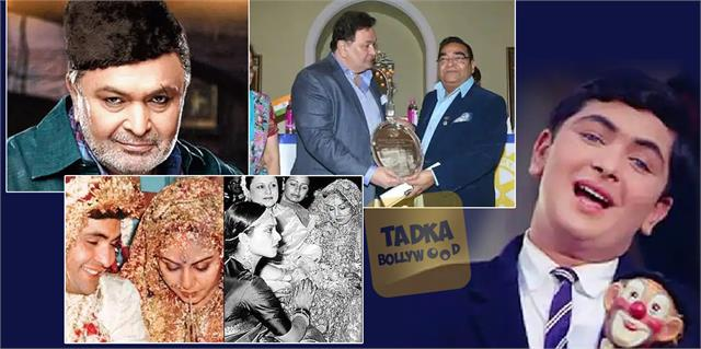 on rishi kapoor first death anniversary know his journey his 67 years