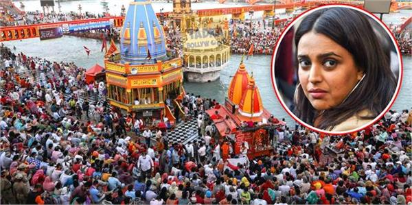 swara share pictures mahakumbh 2021 says who upset tablighis ask themselves