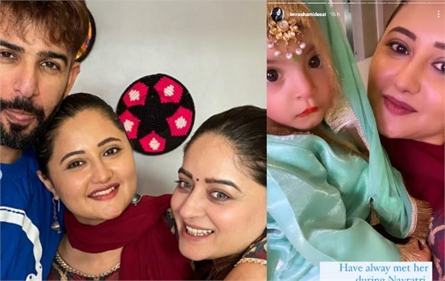 Pictures: जय माही के घर पहुंची रश्मि देसाई, अष्टमी पर लिया कंजक तारा का आशीर्वाद