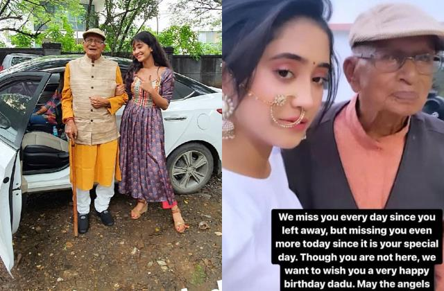 shivangi joshi throwback pictures with grandfather on his birth anniversary