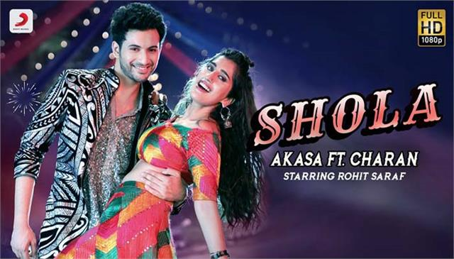 pop queen akasa party song shola is out now