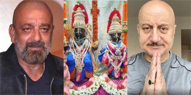 anupam kher to sanjay dutt wishes ram navami to fans