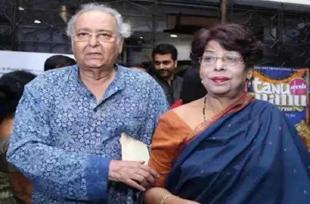 soumitra chatterjee wife deepa chatterjee passes away