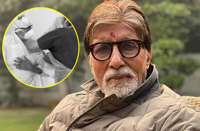 amitabh bachchan share detail of covid vaccination process and said take selfie