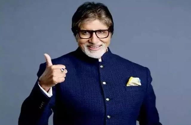 amitabh tweet on mumbai indians and royal challengers bangalore winning