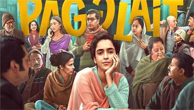 film pagglait producer guneet monga gets france largest civilian award