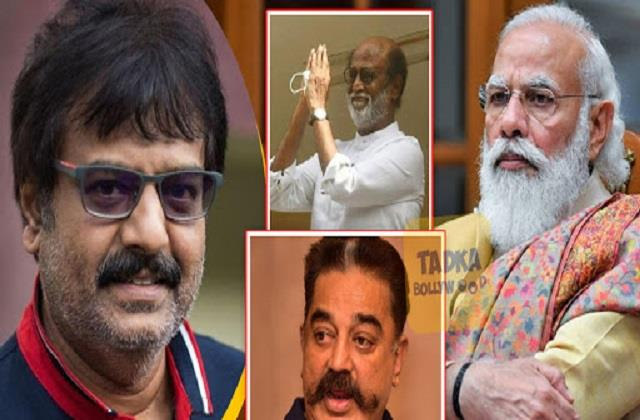 pm modi rajinikanth and kamal haasan mourns on death south actor vivek