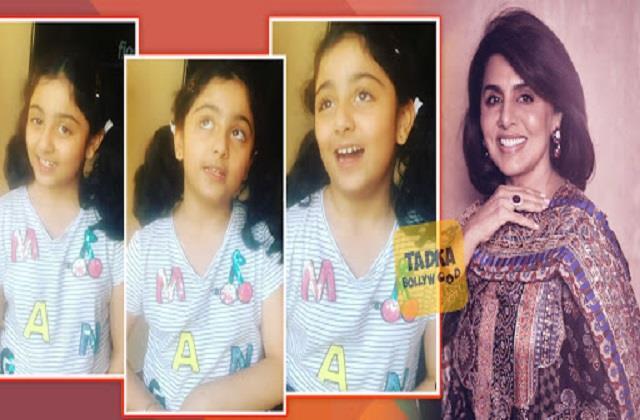 neetu kapoor shares throwback video of granddaughter samara sahni