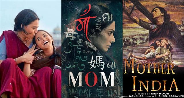 mother s day 2021 these bollywood films based on motherhood