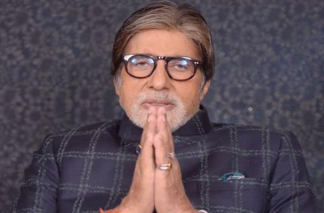 amitabh request help india fight against covid 19 big b also gave 2 crore