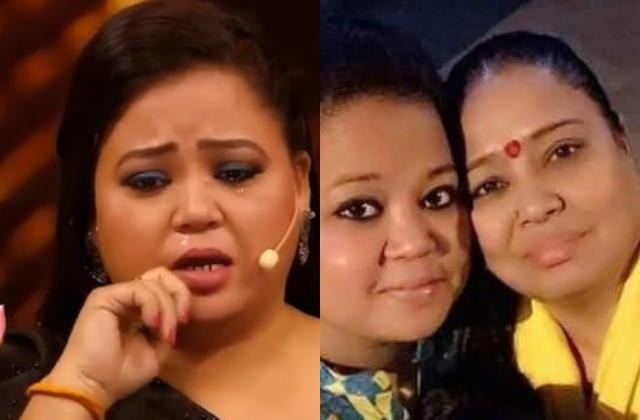 bharti singh burst into tears after talking about covid 19 and her mother