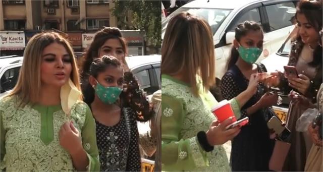 Video:राखी सावंत ने बच्चियों को दी ईदी, बोलीं-'ये लो ईमानदारी का पैसा है बहुत फलेगा'