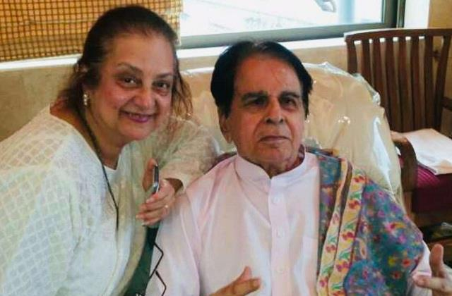 saira banu husband dilip kumar admitted in hospital and will discharged today