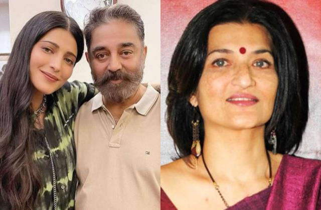 shruti haasan reaveal that she was happy on mom sarika dad kamal haasan divorce