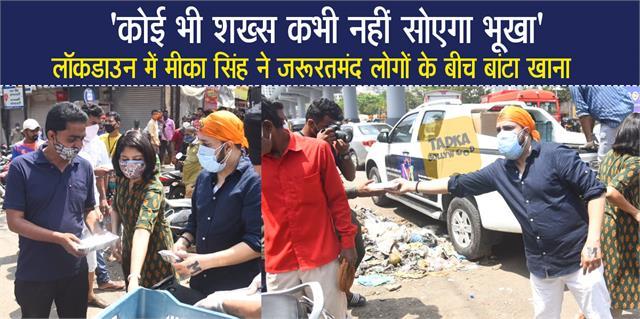 mika singh distributed food people with bhoomi trivedi and vindu dara singh