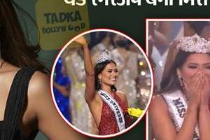mexican andrea meza wins miss universe 2020 crown india miss third runner up
