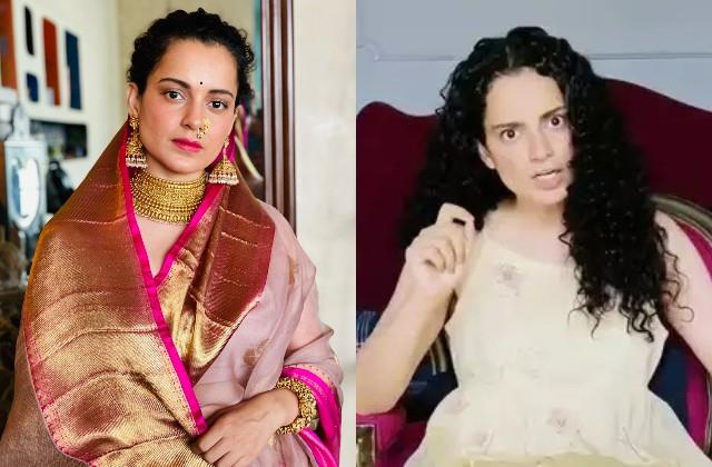 kangana rage out on the wastage of the corona vaccine