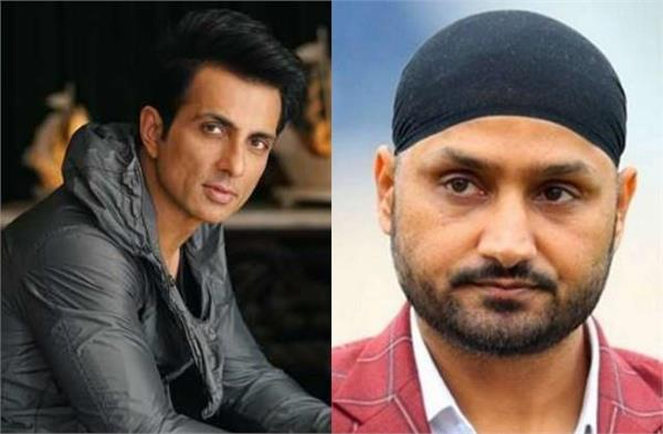 harbhajan singh demand help for corona victim sonu sood came forward