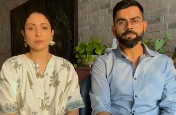 anushka sharma and virat kohli praised frontline workers