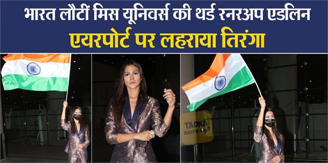 miss universe 3rd runnerup adline castelino return india