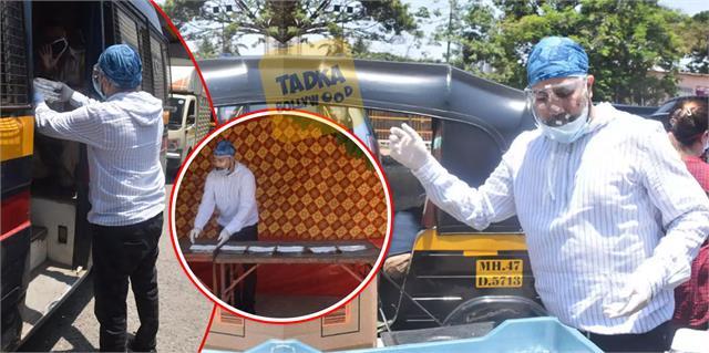 Pics :सलमान खान के बाद अब मीका सिंह ने शुरू किया 1000 से ज्यादा लोगों के लिए लंगर, सड़कों पर खुद खाना बांटता दिखा एक्टर