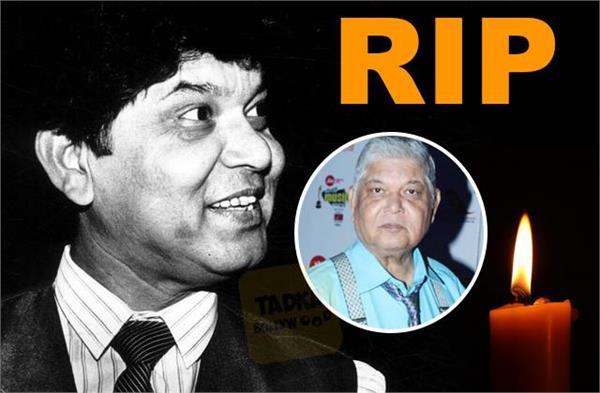 hum aapke hain kaun fame musician raam lakshman died due to heart attack