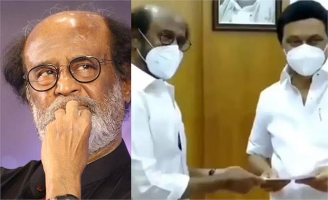 users torlled rajinikanth as he donate only 50 lakhs covid 19 relief fund