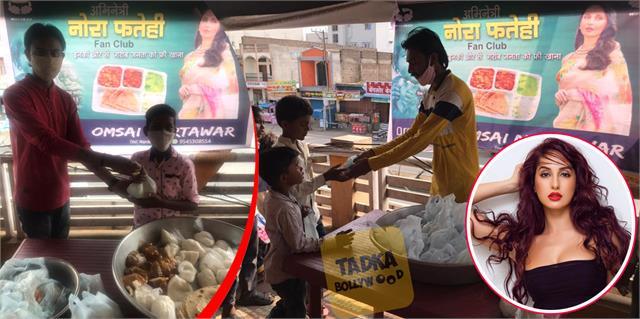 nora fatehi fan club feeding free food to poor in corona crisis