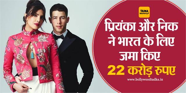 priyanka chopra nick jonas collected 22 crore for india covid19 battle